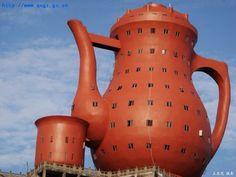 Meitan Tea Museum, Guizhou ...