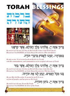 shavuot 2014 kabbalah