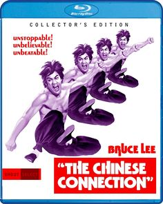 THE CHINESE CONNECTION BLU-RAY SPINE #10 SHOUT SELECT