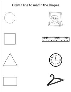 Shape Activity Sheets for the older children