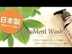 Dr,N デリケートな肌でも安心のボディソープの使い方!http://doctor-n.jp