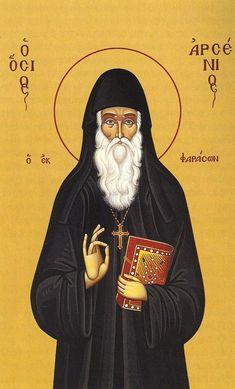 Arsenios the Cappadocian Orthodox Prayers, Orthodox Christianity, Byzantine Icons, Byzantine Art, Religious Icons, Religious Art, Orthodox Icons, Spiritual Life, Christian Faith