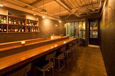 GEEK comfortable bar & cafe by iks design, Iwata – Japan Visual Merchandising, Mocktail Bar, Design Blog, Store Design, Design Furniture, Cafe Bar, Stores, Restaurant Bar, Coffee Shop