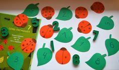 Математические игры (Катюше 2,11 года) - Раннее развитие - Babyblog.ru