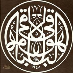 Hat Eserleri / Celî Sülüs / İsmail Hakkı Altunbezer / Müsennâ Levha - Hüve'l Bâkî  1945 tarihli. Hüve'l Bâkî: O (Allah) ebediyen bâkîdir.