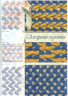 Gallery.ru / Фото #8 - образцы вязания - angebaltik
