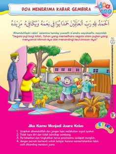 Buku Pintar Super Lengkap 101 Doa Harian Anak Soleh KATA BACA Islamic Phrases, Islamic Messages, Islamic Quotes, Doa Islam, Religion Quotes, Learn Islam, Illustrations And Posters, Lifehacks, Kids And Parenting