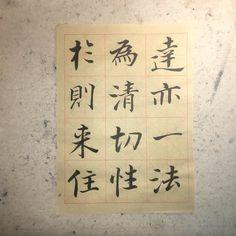 (1) ハッシュタグ #書道