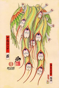 作品集 | yakudo-kan