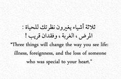 Rumi Quotes, Poem Quotes, Quotable Quotes, Sad Quotes, Poems, Arabic English Quotes, English Words, Ridiculous Quotes, Arabic Quotes With Translation