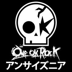 Listen to every One OK Rock track @ Iomoio One Ok Rock, Eddsworld Comics, The Jam Band, Band Wallpapers, Band Logos, Rock T Shirts, Rock Art, Cool Bands, Images