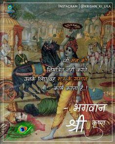 Definition Of Love, Radha Rani, Krishna Quotes, Green Butterfly, Bhagavad Gita, Stay Happy, Radhe Krishna, Lord Krishna, Hindi Quotes