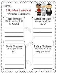 Second Grade Halloween Worksheets