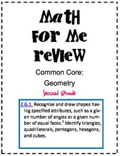 This file is a 13 page download of 2.G.1 from The Common Core Essential Standards for 2nd grade.  Included you will plane and 3D shape reviews,imag...