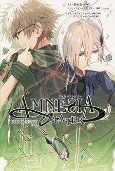Ukyo Kent and heroine Amnesia Otome Game, Ikki Amnesia, Amnesia Shin, Cute Anime Boy, Anime Guys, Old Anime, Anime Art, Amnesia Memories, Anime Love Story