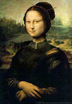 Chinese Mona lisa