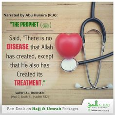 "Their is a for every in this world, we just have to search for it. Narrated by Abu Huraira (R.A): The Prophet (ﷺ) said, ""There is no disease that Allah has created, except that He also has created its treatment."" Sahih al-Bukhari [Vol. Prophet Muhammad Quotes, Hadith Quotes, Allah Quotes, Muslim Quotes, Religious Quotes, Islam Hadith, Islam Muslim, Islam Quran, Alhamdulillah"