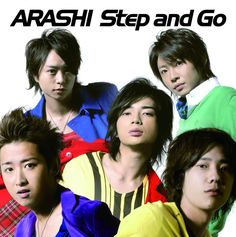 Step and Go 初回限定盤 2008年2月20日