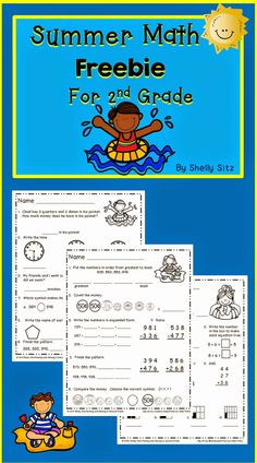 Summer Math Freebie - Smiling and Shining in Second Grade