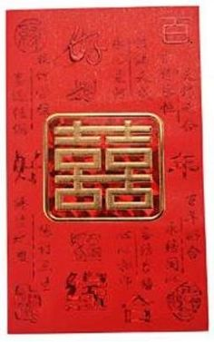 Red packets or Hongbao with gold embossed Chinese character greetings Chinese Red Envelope, Chinese New Year Gifts, Good Meaning, Red Packet, Lucky Colour, Chinese Characters, Special Occasion, Envelopes, Gold