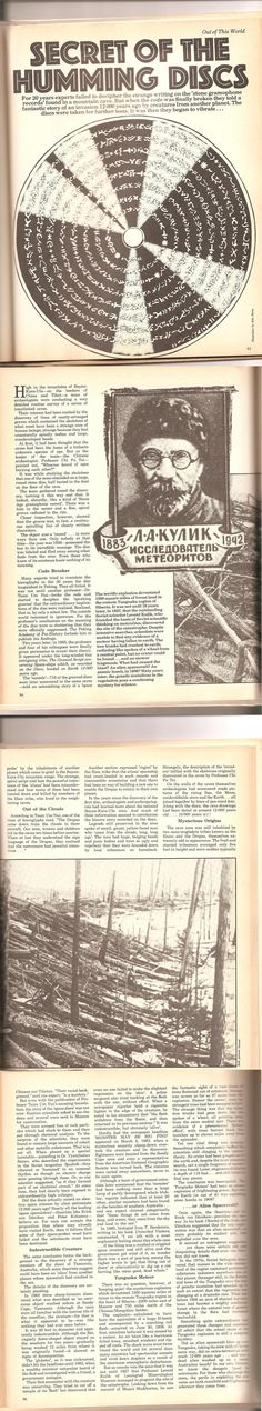 "DROPA ARTICLE from my family's library I copied to share. From a volume of books entitled ""OUT OF THIS WORLD"" Volume 2. 1976!!!!"