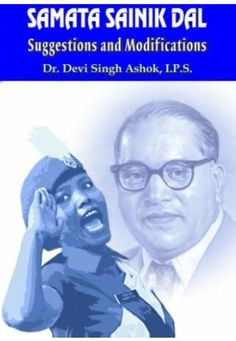 Samata Sainik Dal Suggestion And Modification Samata Sainik Dal abbreviated as SSD is a social organisation founded by B. Ambedkar on 24 September 1924 with Social Organization, 24 September, Lps, Einstein, English, History, World, Books, Organisation