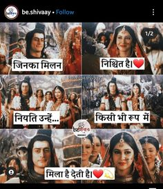 Daily Life Quotes, Life Quotes Relationships, Photos Of Lord Shiva, Lord Shiva Hd Images, Shiva Parvati Images, Mahakal Shiva, Hindu Quotes, Krishna Quotes, Positive Quotes Wallpaper