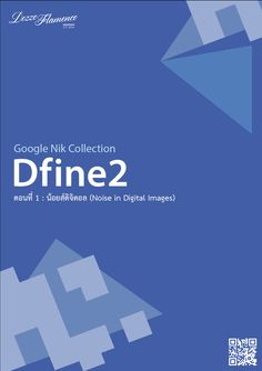 DozzDIY.com - Dfine 2 Book Cover Design