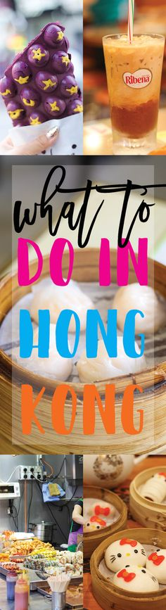 What to Do in Hong Kong - The ultimate Hong Kong travel guide! What to eat, where to go and what not to do. Everything you need to know is right here!