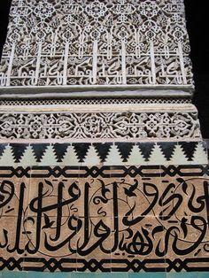 Arabische Kalligrafieën op een Moskee