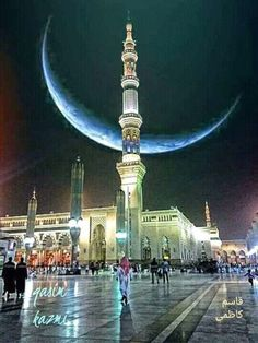 المسجد النبوي الشريف بالمدينة المنورة..