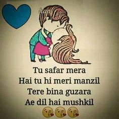 57 Best Love Birds Images Hindi Quotes Best Love Quotes Quotes Love