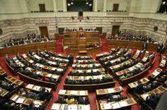 Ελληνικό blog πληροφοριών και σχολιασμού της επικαιρότητας: Η μεγάλη απάτη της ψηφοφορίας στη βουλή
