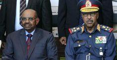 البشير يمدد وقف إطلاق النار في 3 مناطق سودانية - سكاي نيوز عربية