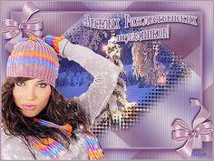 Открытка рождество - Веселых Рождественских <i>букета</i> Каникул - Пожелание Веселых Рождественских Каникул