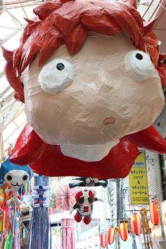 Ponyo piñata?!!