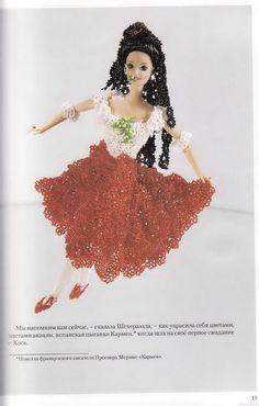 платья из бисера,платья из бисера ,платья для кукол из бисера