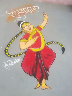 Rangoli special