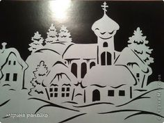 cut out separately two plots: this is the first photo 2 Christmas Window Decorations, Diy Christmas Ornaments, Christmas Art, Christmas Projects, Kirigami, Kindergarten Design, Diy And Crafts, Paper Crafts, Paper Lampshade