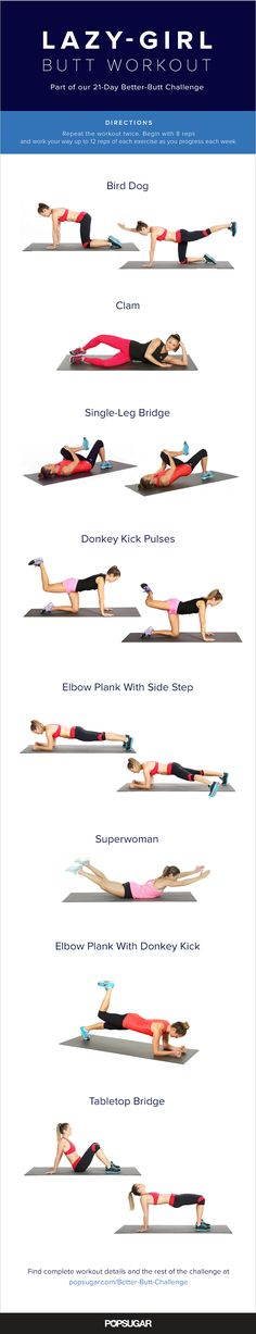 Better-Butt Challenge: A Lazy-Girl Workout You'll Love