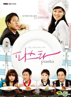 Pasta - A lot of yelling and mixed emotions towards a certain character. e_e Entertaining overall.