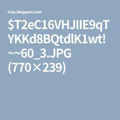 $T2eC16VHJIIE9qTYKKd8BQtdlK1wt!~~60_3.JPG (770×239)
