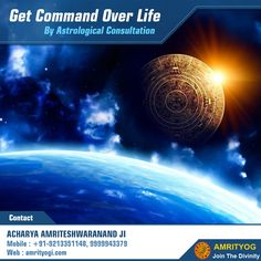 Get astrological consultancy from Acharya Amriteshwaranandji lead prosperous life. Gather more information from Amrityogi.