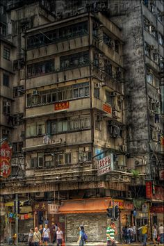 photography of old building in Kowloon City, Hong Kong by 3vilCrayon on deviantart inspired Friday Brown / Jungle Life 5 http://fqoto.com/ss2014-057-jungle-life-5.html