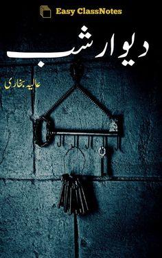 Deewar E Shab By Aliya Bukhari Complete Novel PDF Download