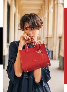 Japanese Models, Japanese Beauty, Way Of Life, Hermes Birkin, Short Hair Styles, Girl Fashion, Hair Beauty, Beautiful Women, Bags