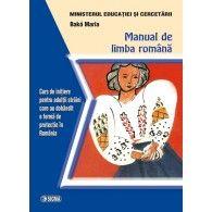 coperta-Manual-de-limba-romana.-Curs-de-initiere-pentru-adultii-straini-care-au-dobandit-o-forma-de-protectie-in-Romania-493