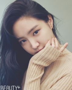 @beautyplmagazine @skii South Korean Girls, Korean Girl Groups, My Girl, Cool Girl, Son Na Eun, Apink Naeun, The Most Beautiful Girl, Korean Beauty, Asian Beauty