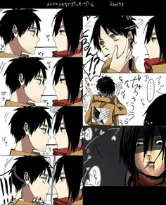 Eren x Levi. Levi is soooooo on Mikasa's shit list