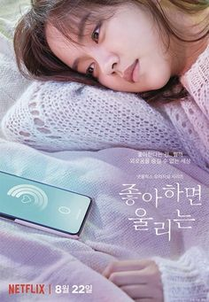 LOVE ALARM Netflix You should watch it like NOW! I like the plot, so refreshing. Not only bringing romance, but also a real life problem and not to forget the villain lol. Films Netflix, Netflix Series, Korean Actresses, Korean Actors, Korean Dramas, Asian Actors, Live Action, Kpop, I Got You Fam